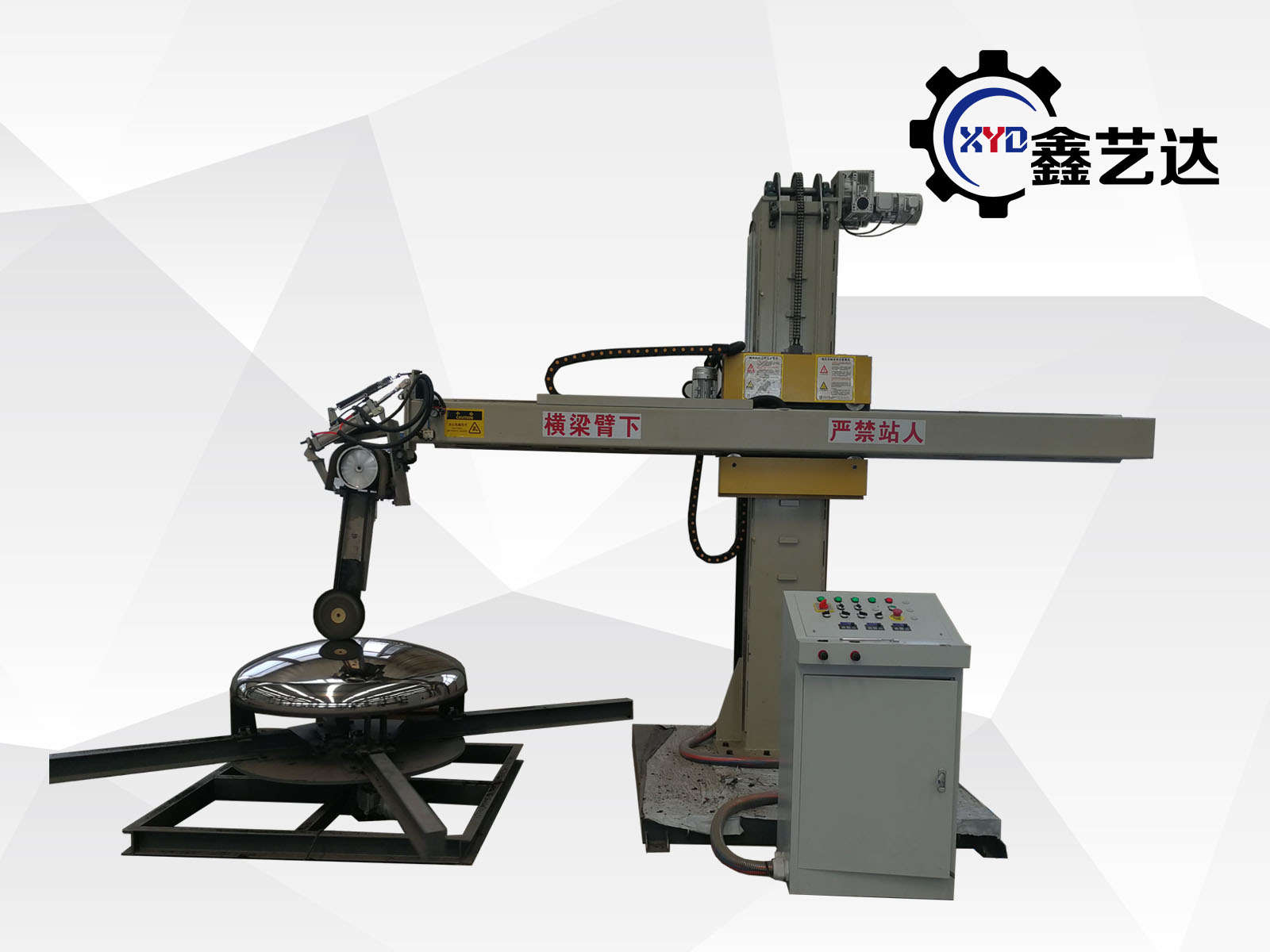 Stainless steel Dished Head polishing machine